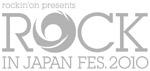ROCK IN JAPAN FESTIVAL 2010